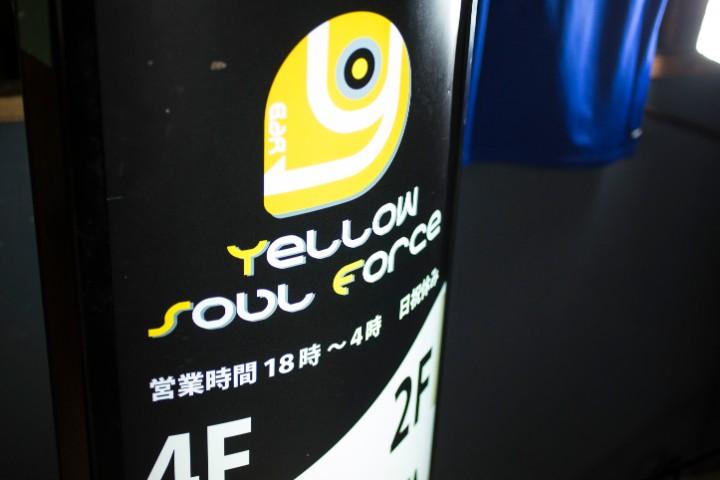 ダーツメシ!! vol.2 Bar Yellow Soul Force の本日のラーメン
