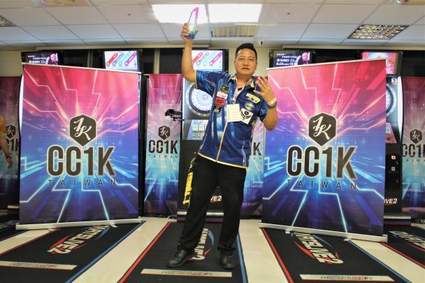 CC1K TAIWAN STAGE 4 結果發表!