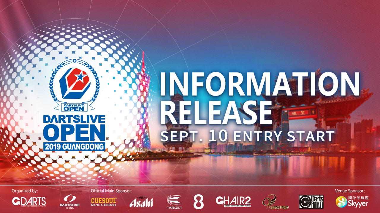 DARTSLIVE OPEN 2019 GUANGDONG INFORMATION RELEASE