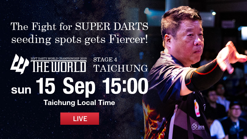 [LIVE-15 Sep] THE WORLD 2019 STAGE 4 TAICHUNG