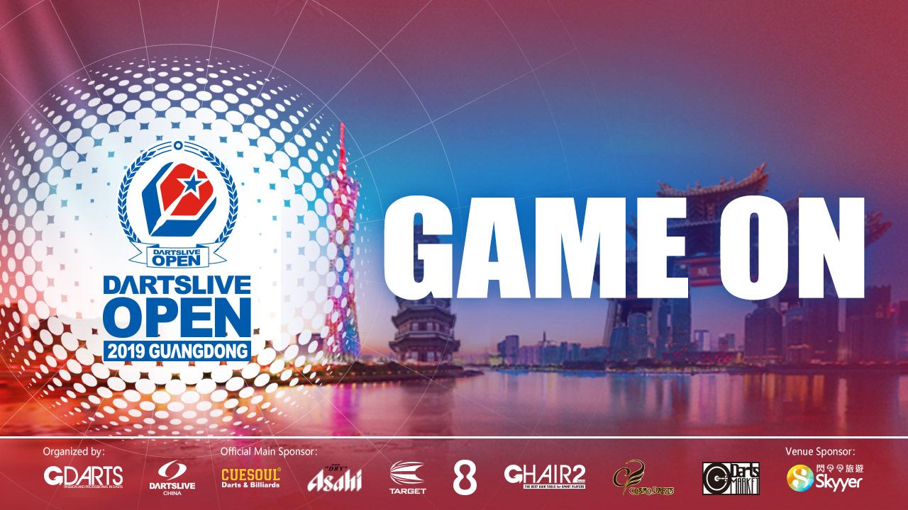 DARTSLIVE OPEN 2019 GUANGDONG GAME ON