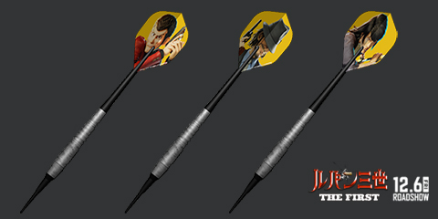 限定FUN DARTS Vol.1