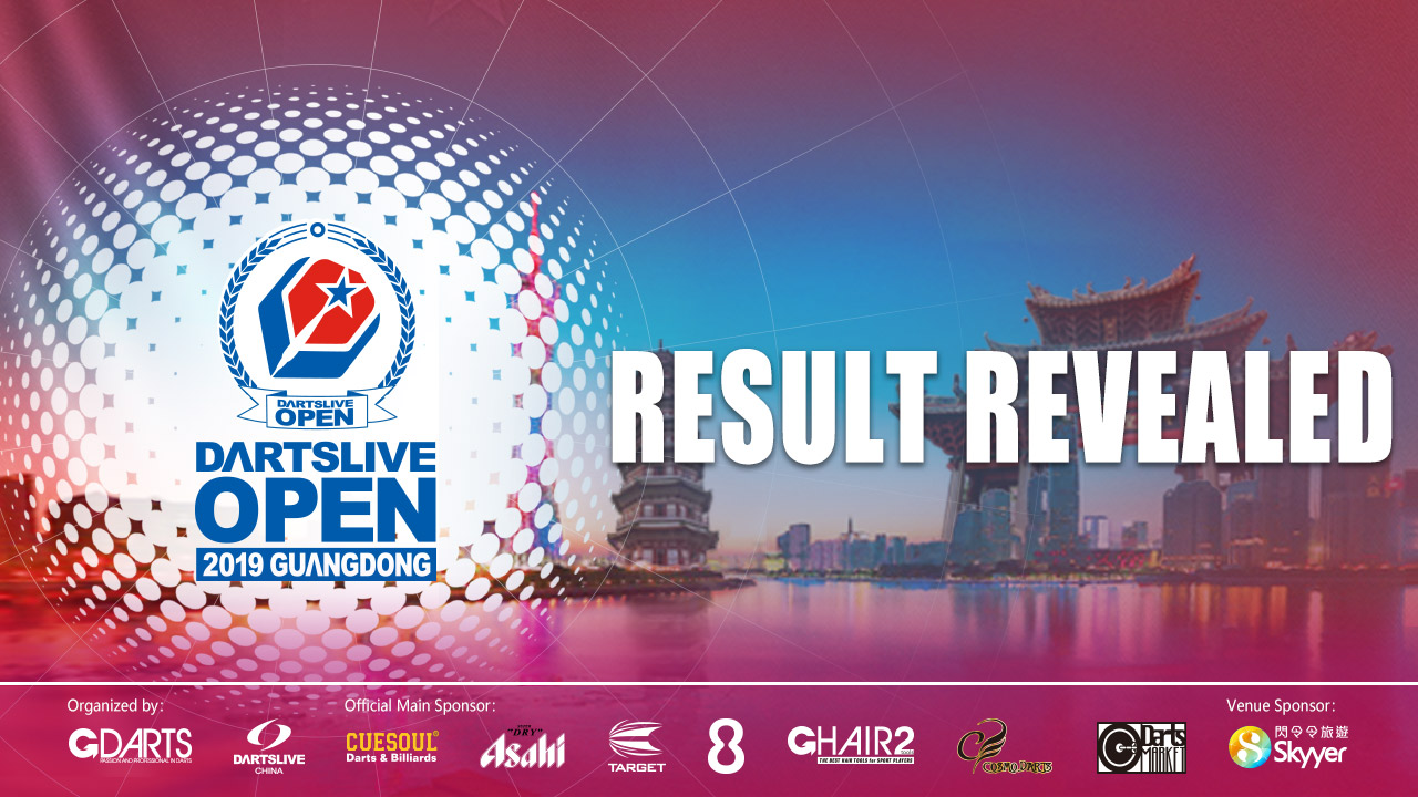 【DARTSLIVE OPEN 2019 GAUNGDONG】RESULT REVEALED