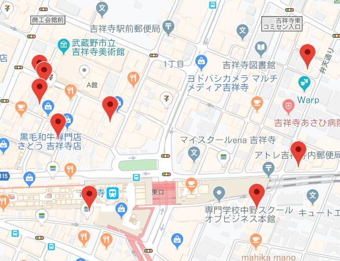 吉祥寺駅ダーツライブ設置店