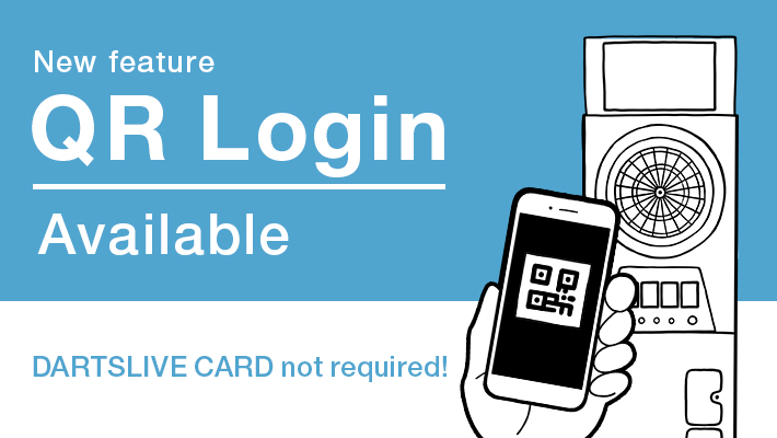 【New】QR Login available