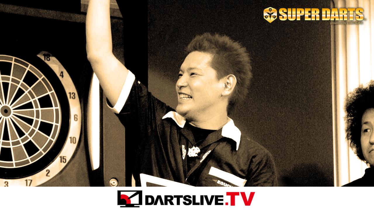 SUPER DARTS Historic Finals part 1 【DARTSLIVE.TV】