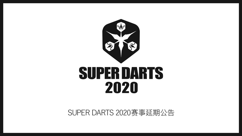 Annonce de report du SUPER DARTS 2020