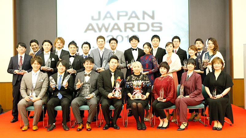 JAPAN AWARDS 2019 大城・鈴木プロが年間1位に