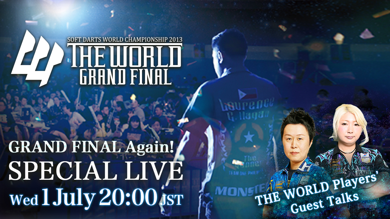 【SPECIAL LIVE】THE WORLD 2013 GRAND FINAL -Guests: Haruki Muramatsu / Mikuru Suzuki