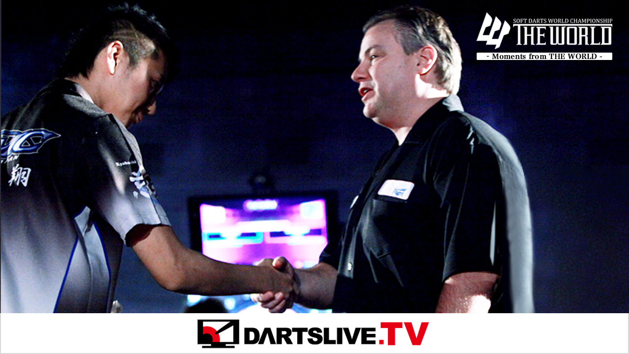 Must-See Match: Sho Katsumi vs John Part【DARTSLIVE.TV】