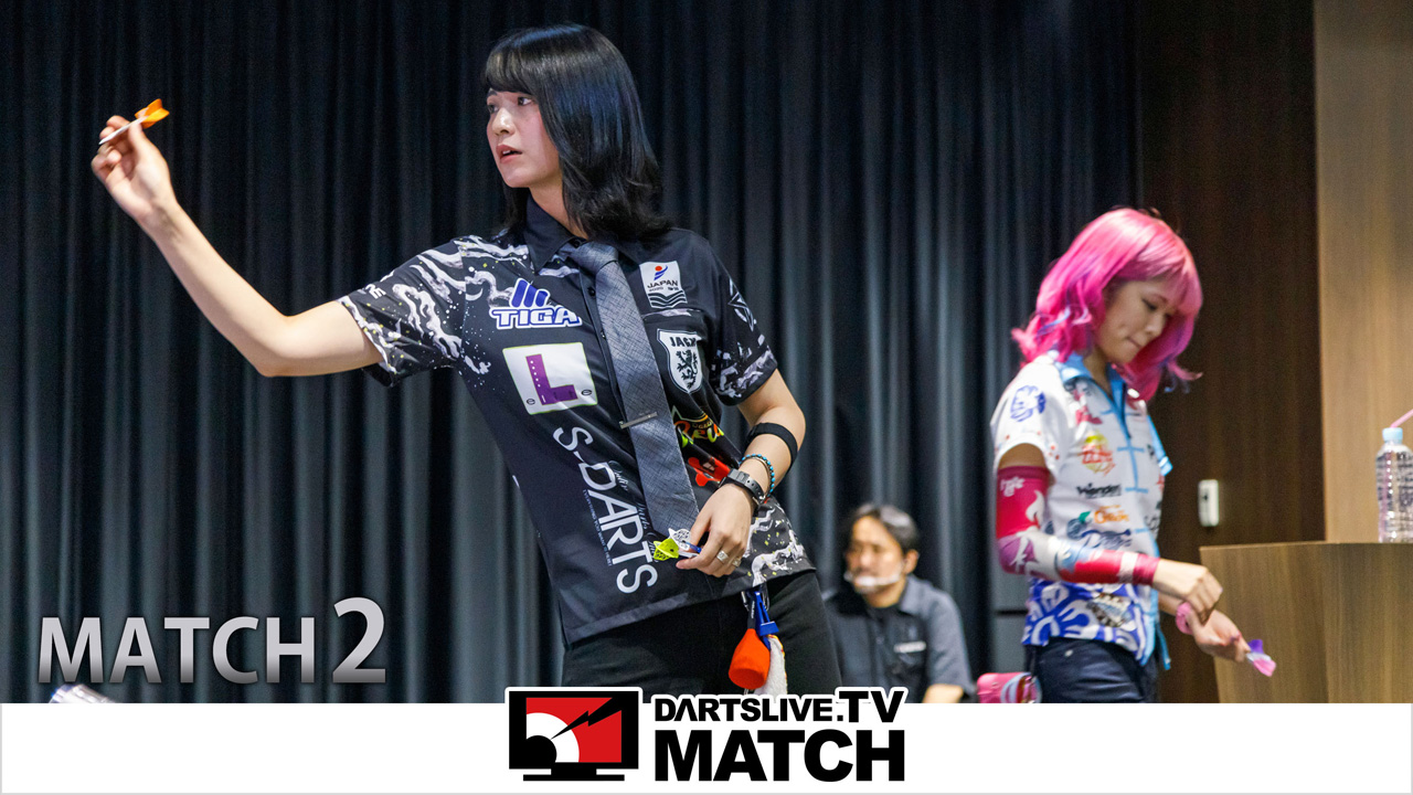 Requested Match - Yukie Sakaguchi vs Momoka Makino【DARTSLIVE.TV】