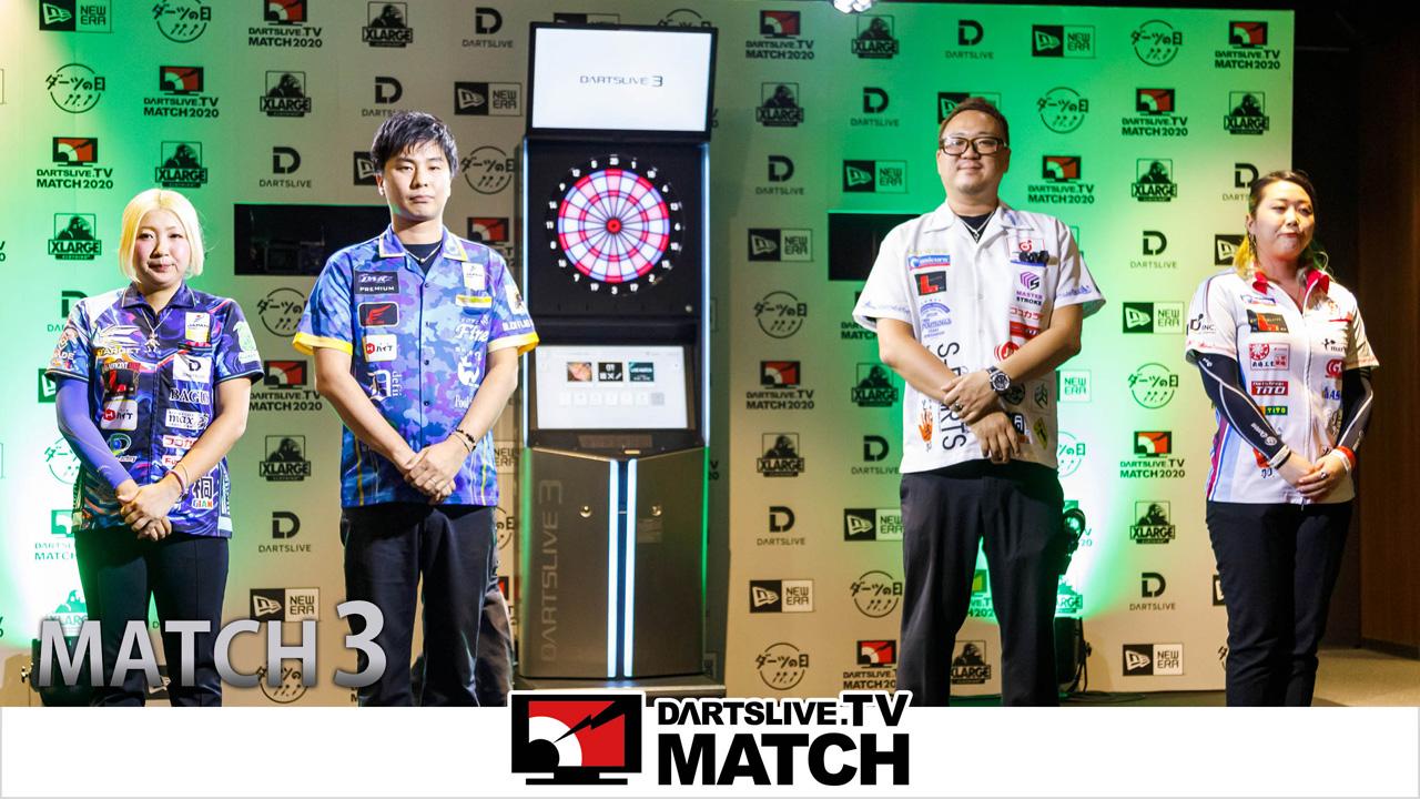 鏢迷票選對決 - Masaki Oshiro & Mikuru Suzuki vs Seigo Asada & Kasumi Sato