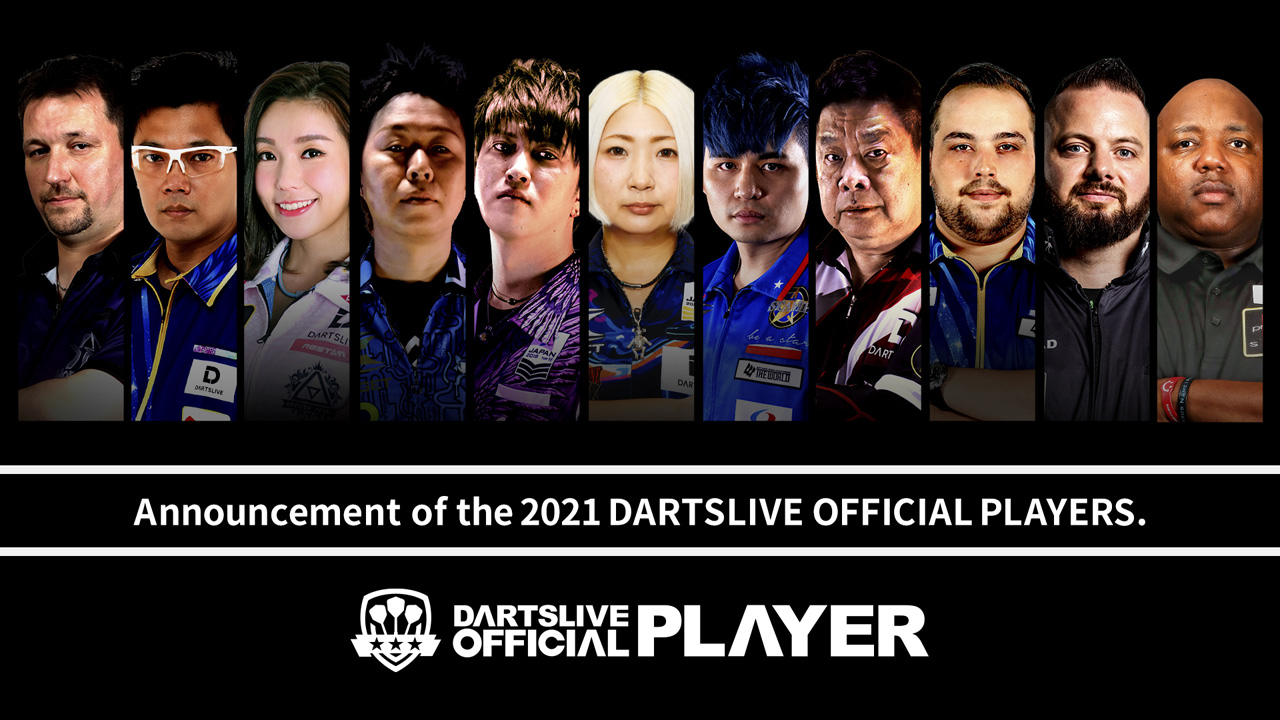 Announcement of the 2021 DARTSLIVE OFFICIAL PLAYERS.
