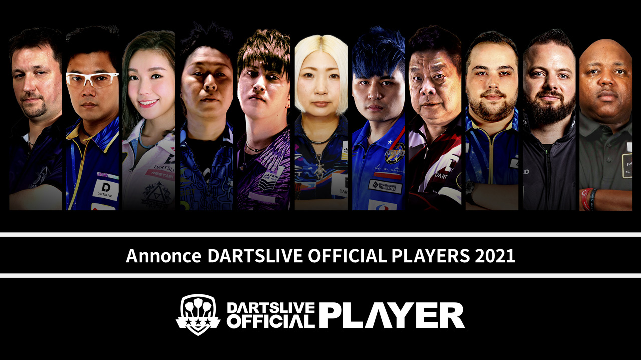 Annonce DARTSLIVE OFFICIAL PLAYERS 2021