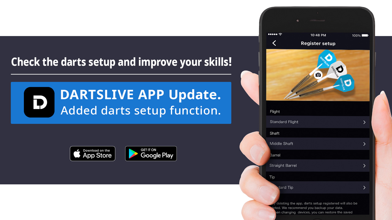 Check your darts setup and improve your skills! DARTSLIVE app update for Monday, June 7.