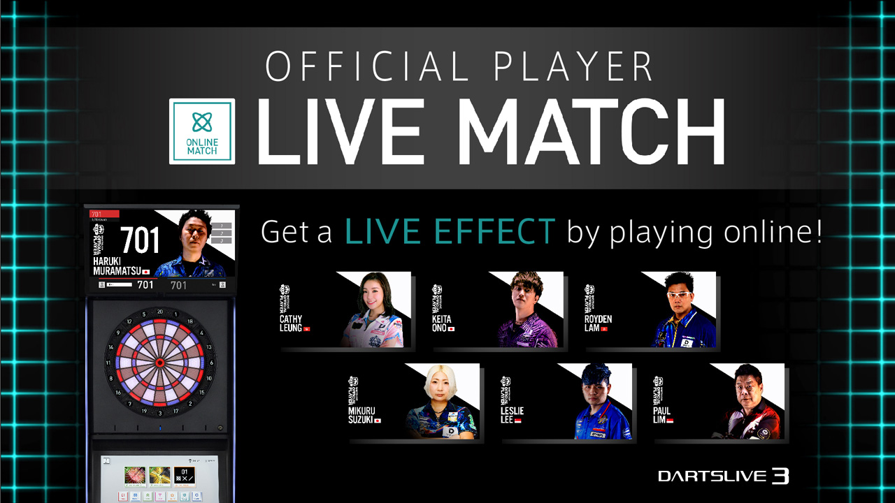 Let's copy OFFICIAL PLAYER LIVE EFFECTS by playing online!