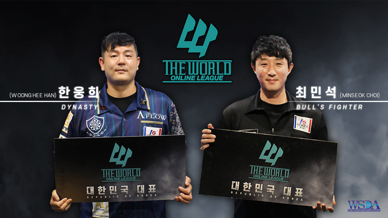 2021 THE WORLD ONLINE LEAGUE의 대한민국 대표 선수 결정