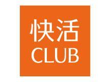 クラブ 平塚 快活 24時間営業のフィットネス ジム|快活クラブFiT24